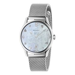 Ladies' Gucci G-Timeless Slim Diamond and White Mother of Pearl Watch YA1264094