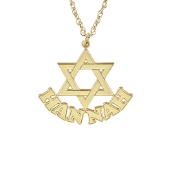 Alison and Ivy Classic Star of David Pendant 20x25mm