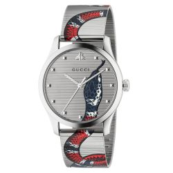 Gucci Le Marche des Merveilles Snake Stainless Steel Watch YA1264123