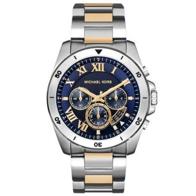 Category icon for Michael Kors